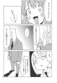 Anzu wa Dokodemo OK da yo 9