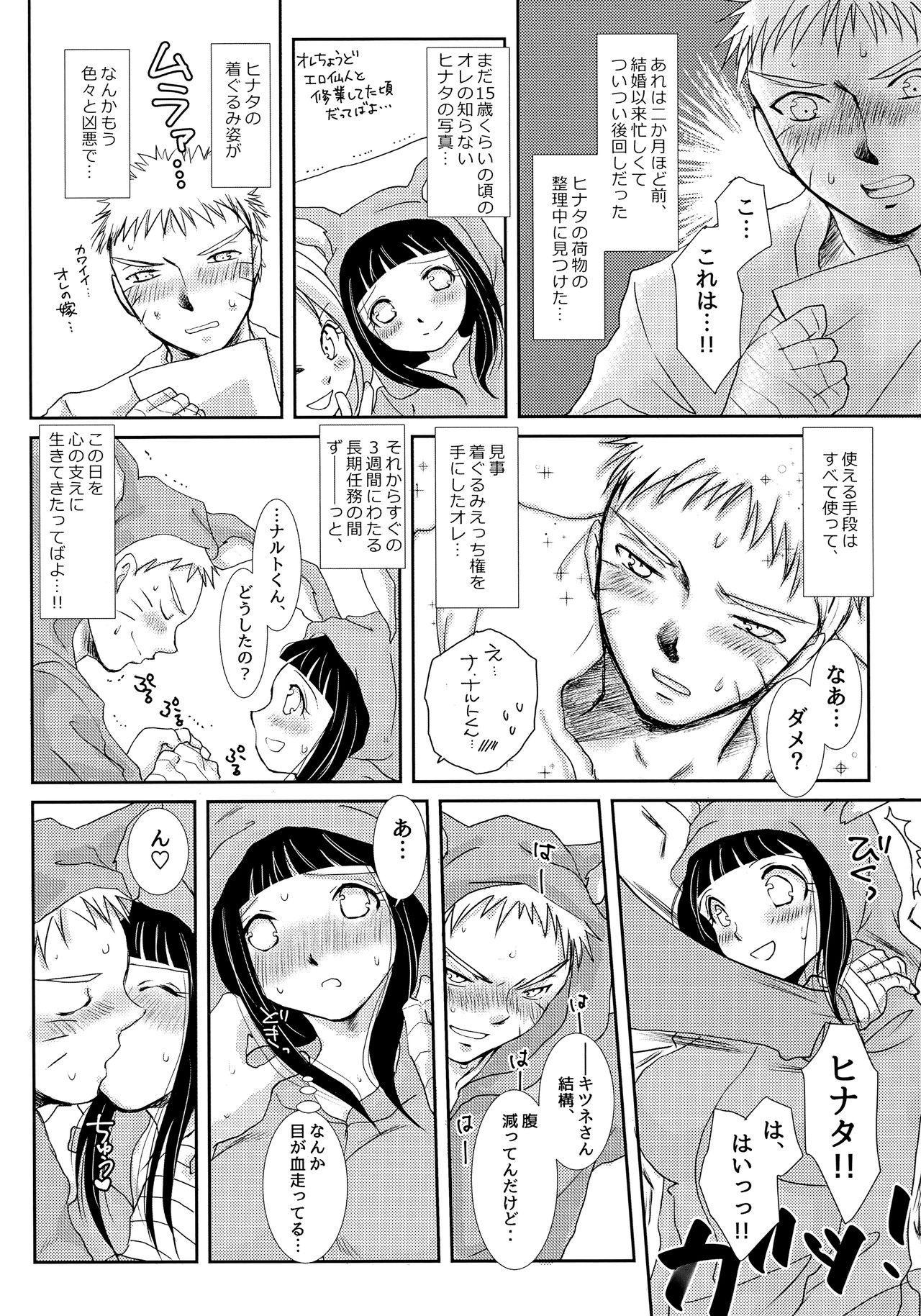 Momoiro Usagi to Hara Peko Kitsune 2