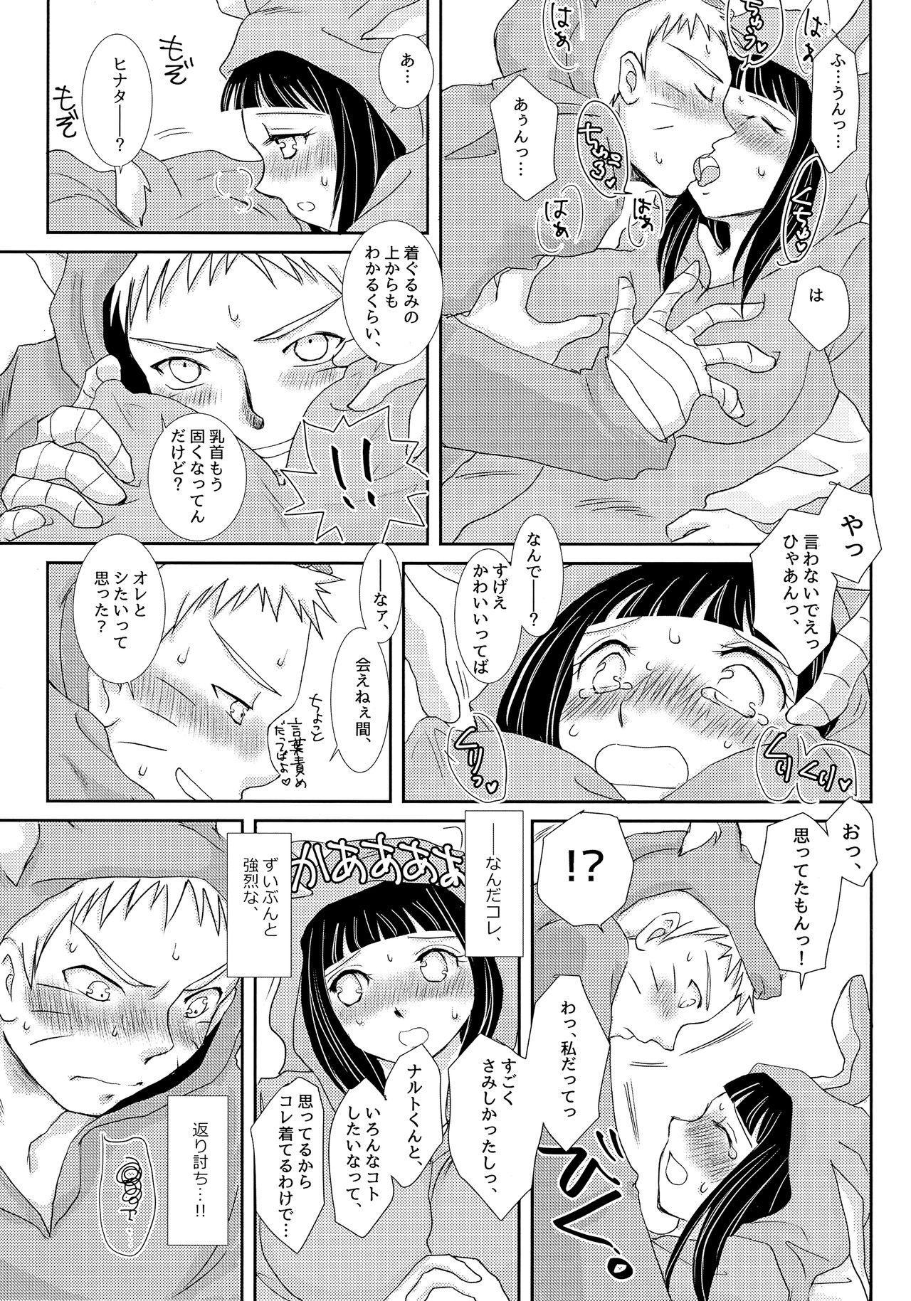 Momoiro Usagi to Hara Peko Kitsune 3