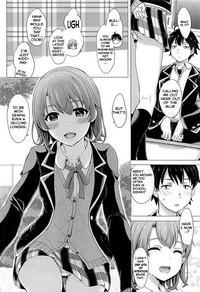 Houkago ni Irohasu to. | You have many sex with Iroha after scholl 2
