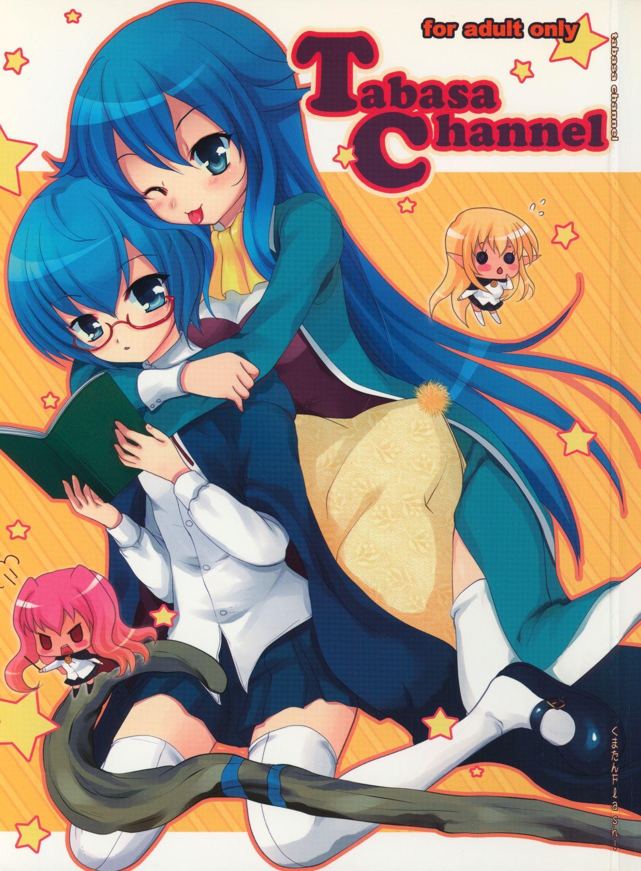 Tabasa Channel 0