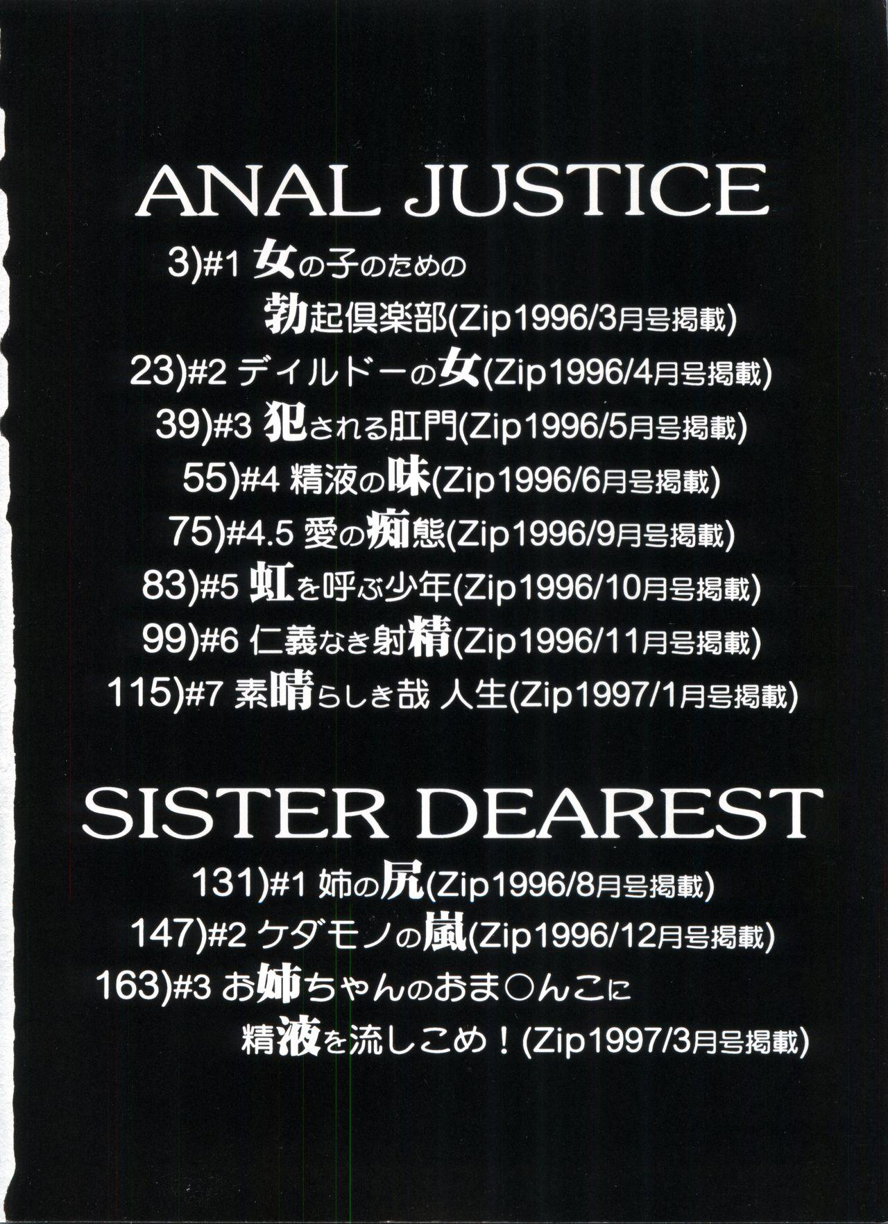 Anal Justice 6