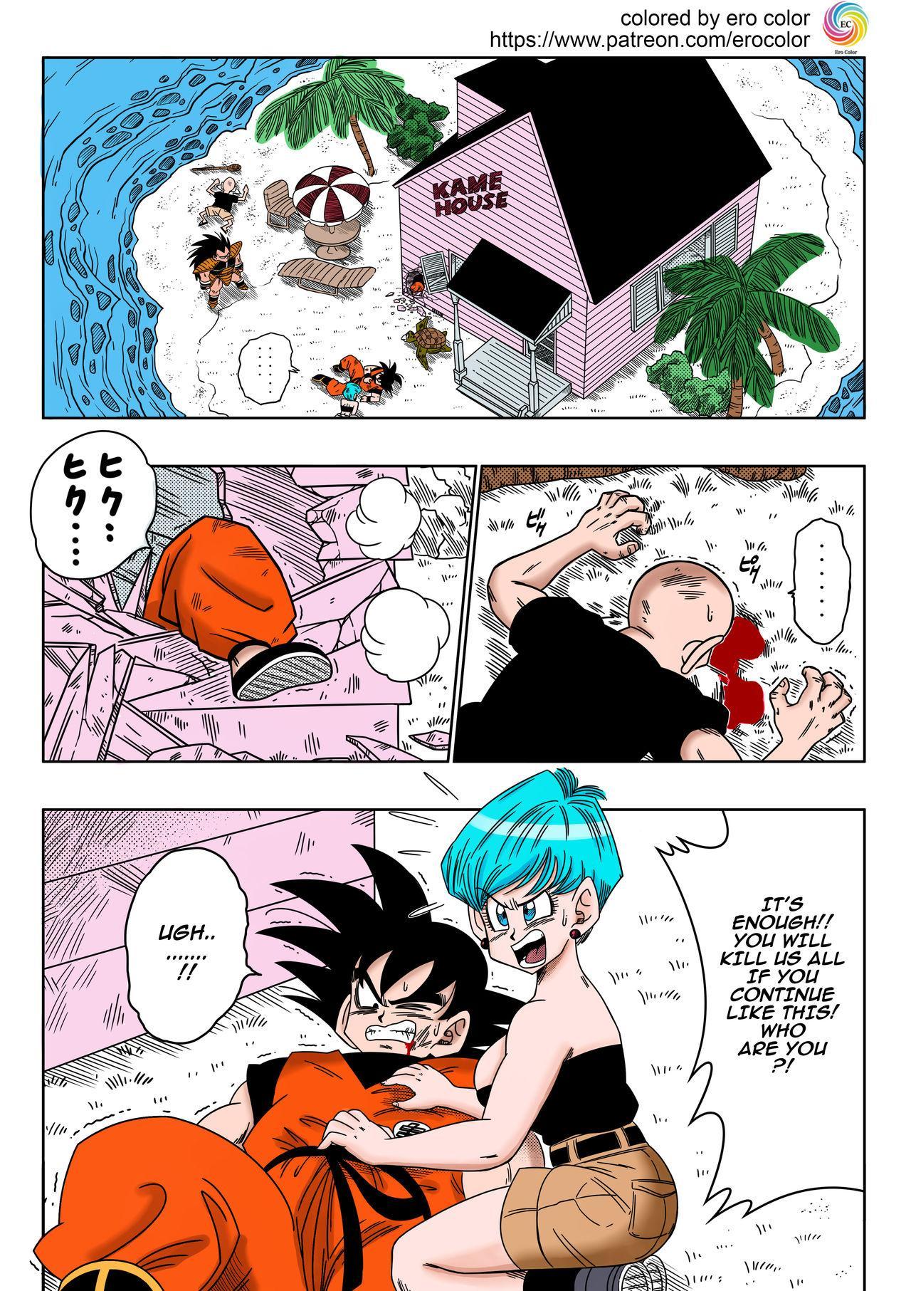 Warui Aniki - Bulma ga Yuukai Sareta!   EVIL BROTHER 1