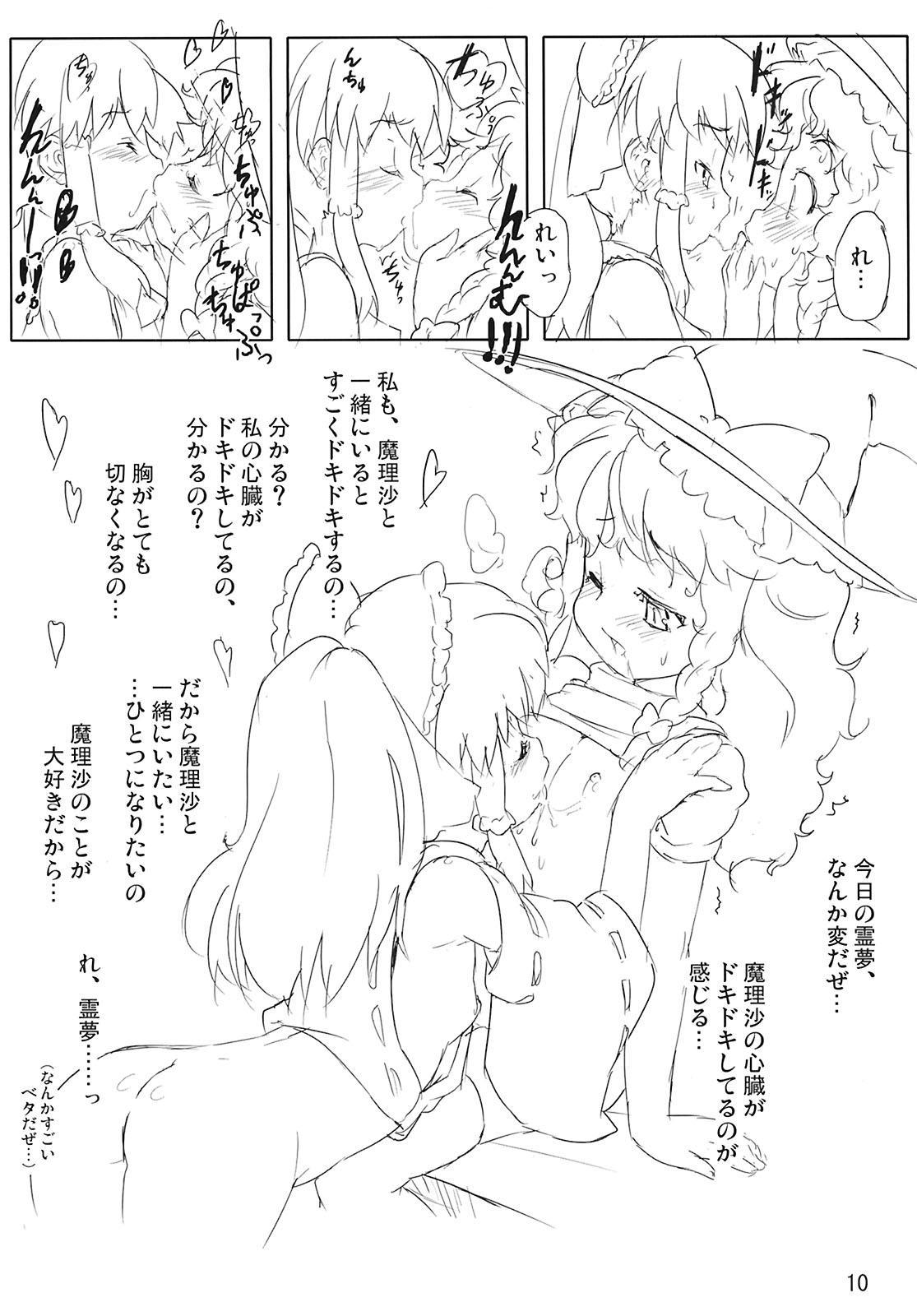 Kirisame Kinoko Jiken - cream of mushroom soup 9