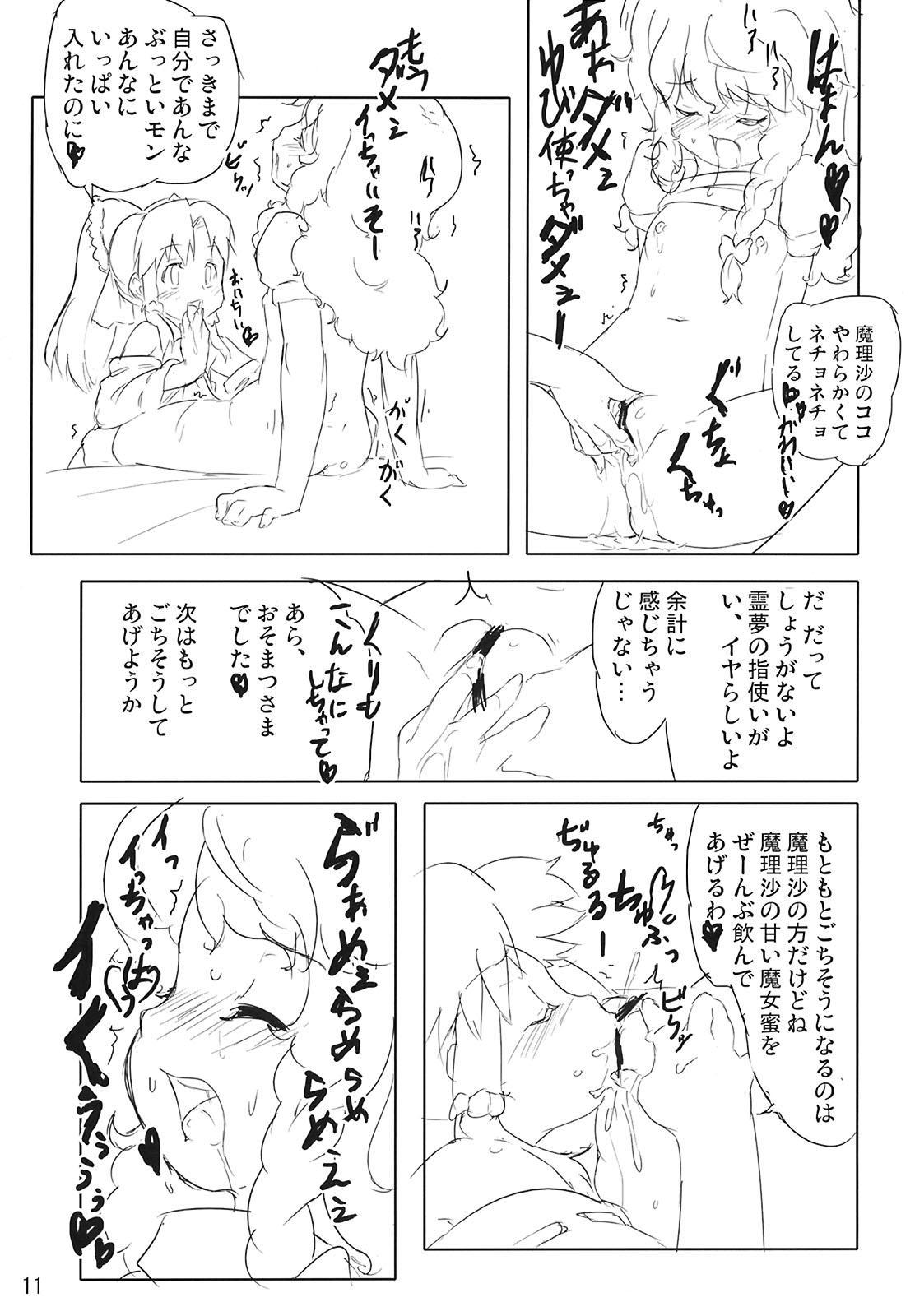 Kirisame Kinoko Jiken - cream of mushroom soup 10