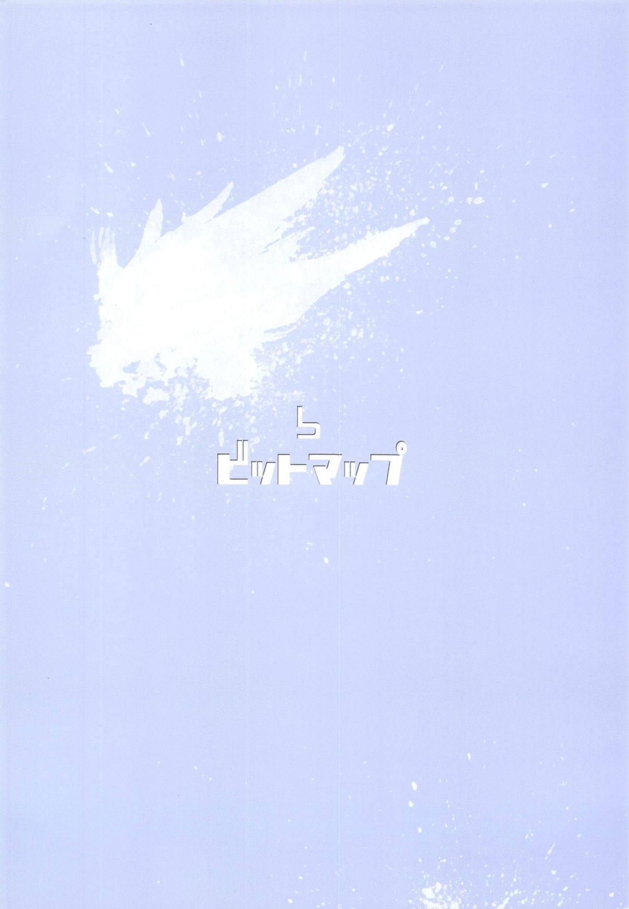 Koume-chan toka 17