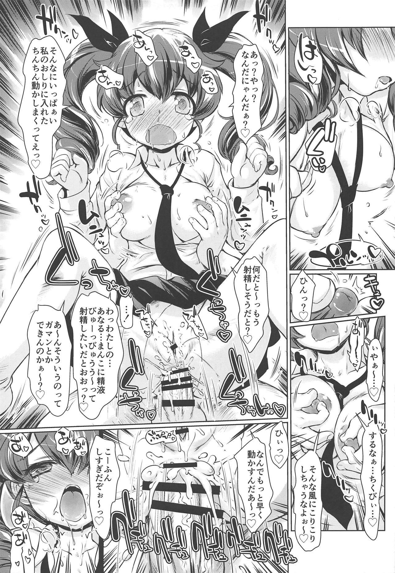 THE Senshoujo 6 23