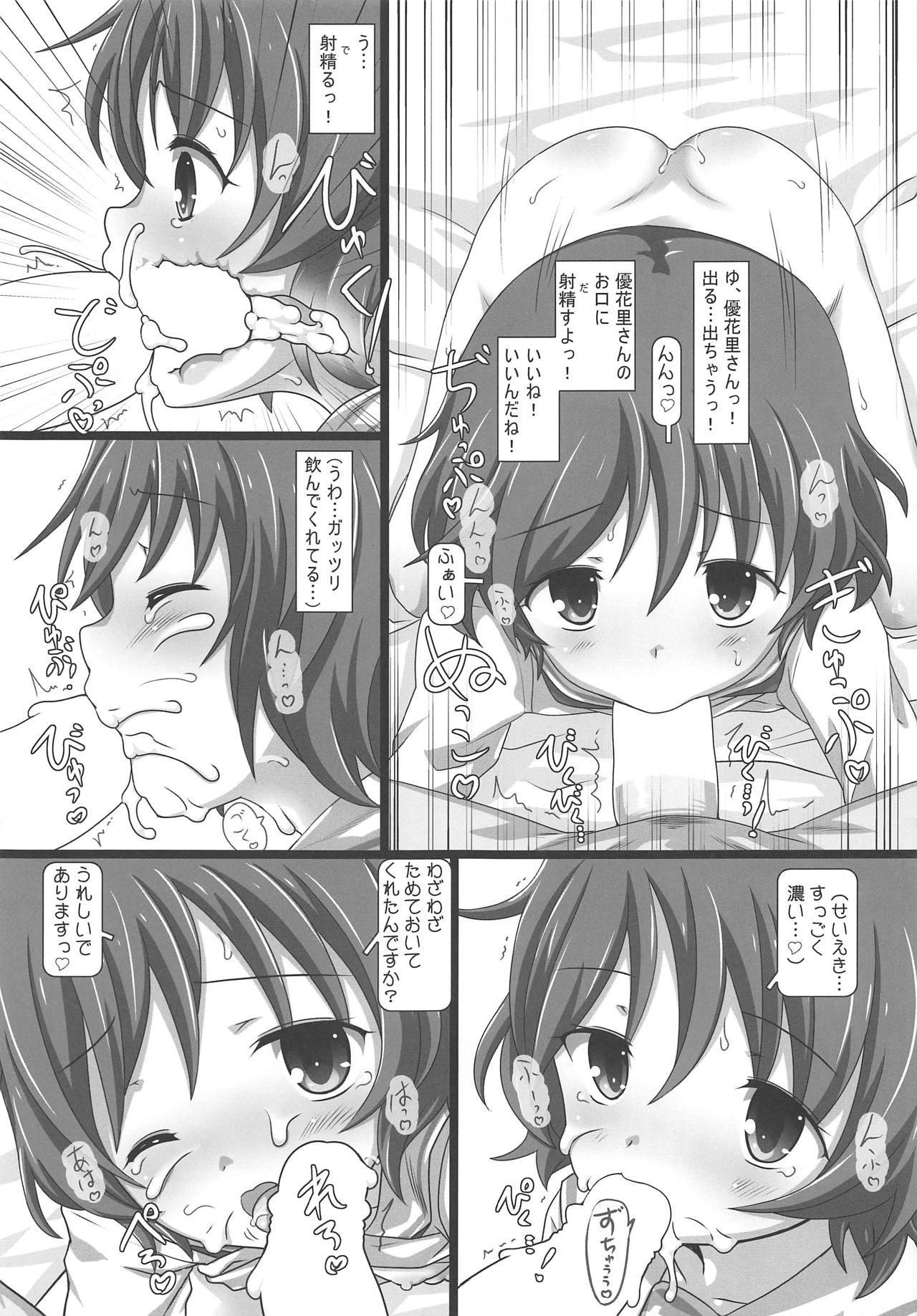 THE Senshoujo 6 61