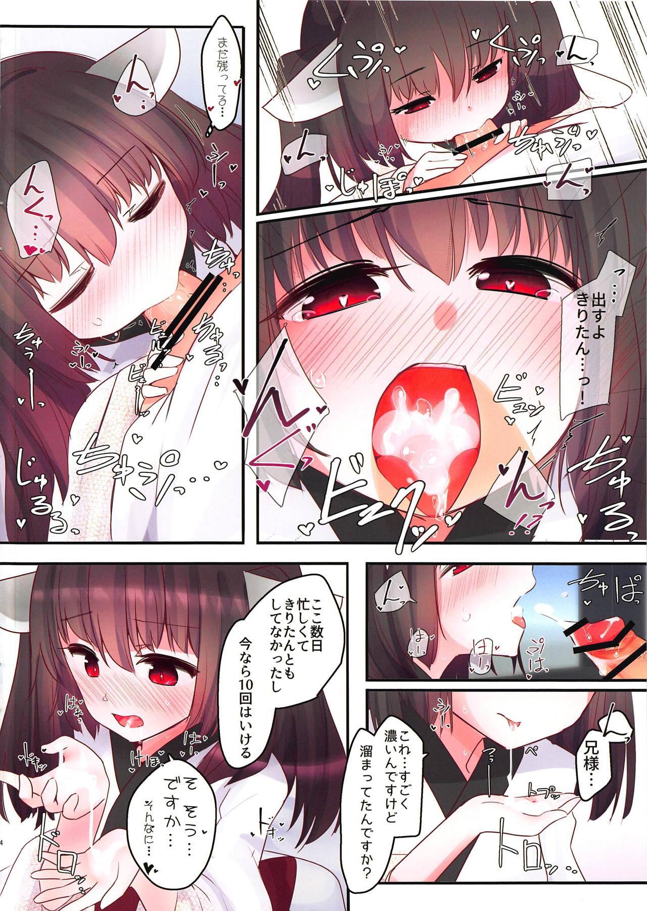 Are ga Kita node Kozukuri Shimashou 2