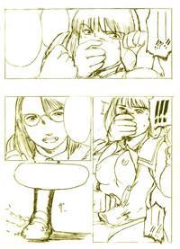 Violent Tokimeki Memorial 3 Comic 0