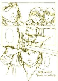 Violent Tokimeki Memorial 3 Comic 1