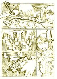 Violent Tokimeki Memorial 3 Comic 3