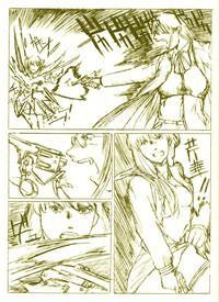 Violent Tokimeki Memorial 3 Comic 5