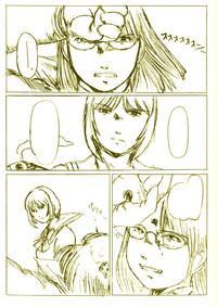 Violent Tokimeki Memorial 3 Comic 7