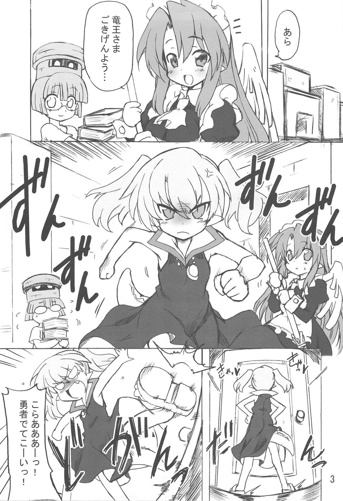 Usotsuki Yuusha to Tsundere Maou 2