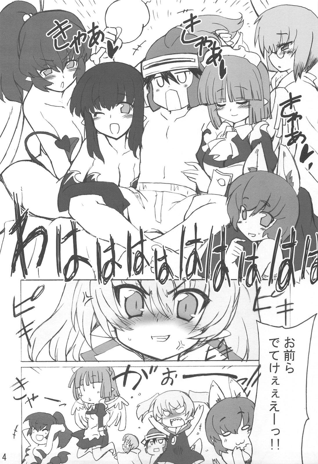 Usotsuki Yuusha to Tsundere Maou 3