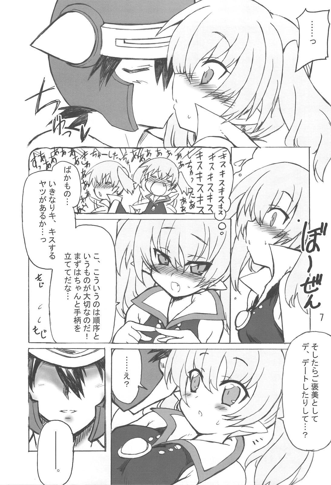 Usotsuki Yuusha to Tsundere Maou 6