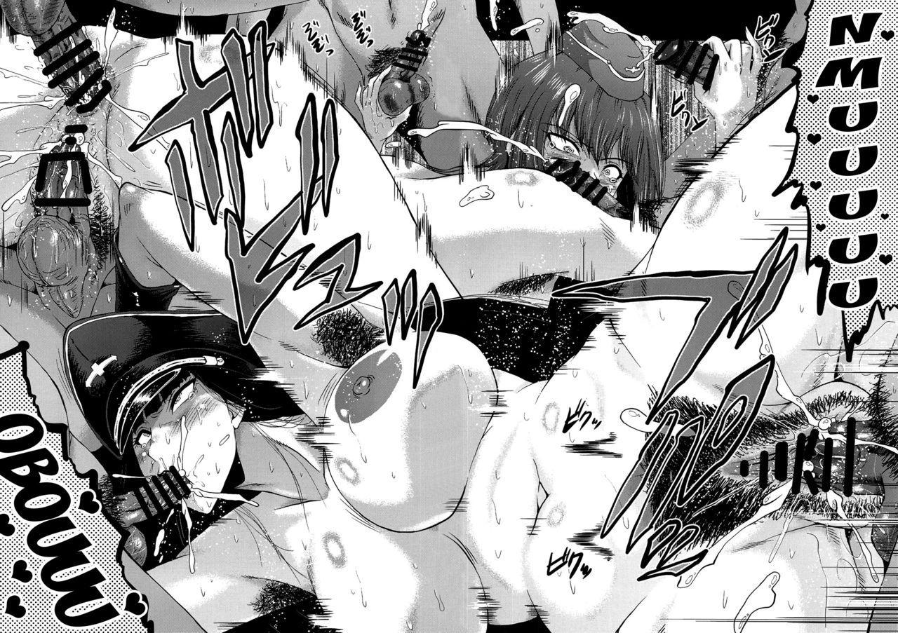 Urabambi Vol. 57 Taihai no Koutetsu Fujin | Urabambi Vol. 57 - Corruption Of The Steel Woman 16