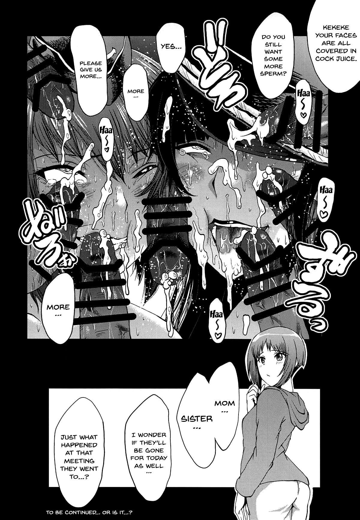 Urabambi Vol. 57 Taihai no Koutetsu Fujin | Urabambi Vol. 57 - Corruption Of The Steel Woman 17