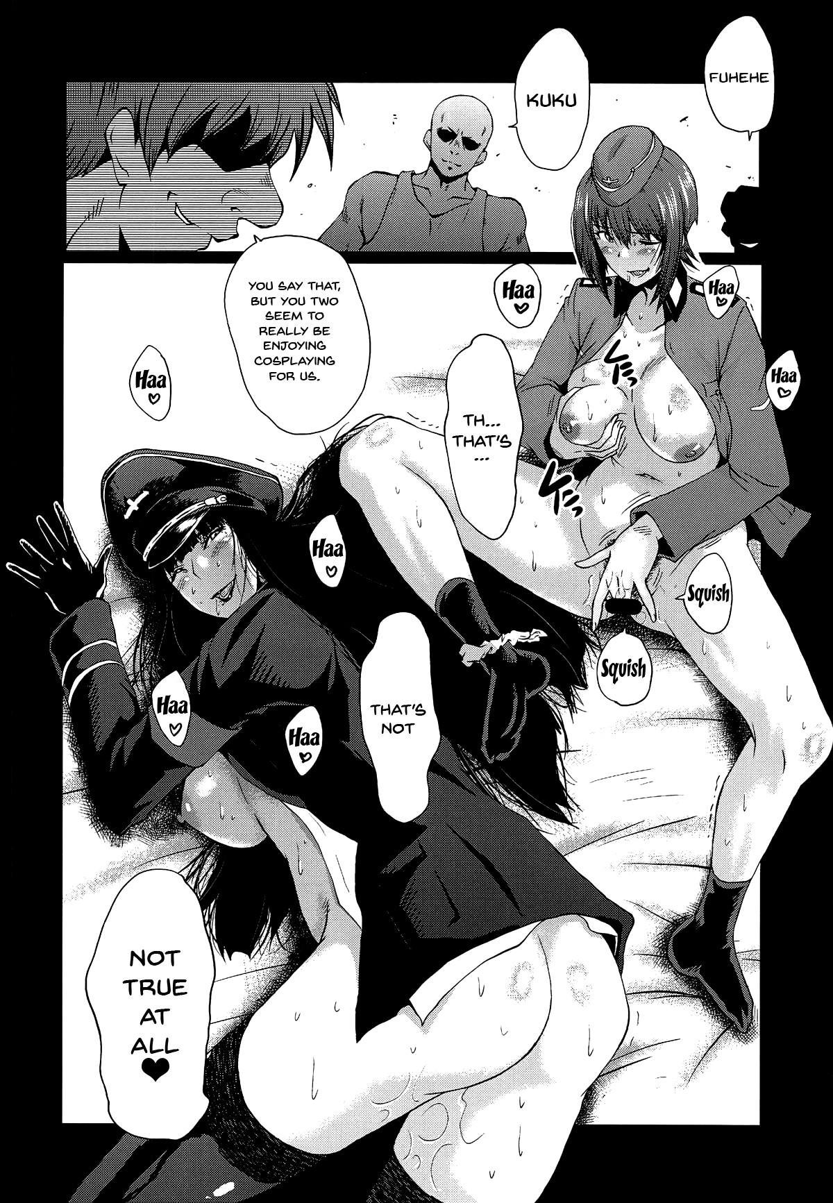 Urabambi Vol. 57 Taihai no Koutetsu Fujin | Urabambi Vol. 57 - Corruption Of The Steel Woman 4