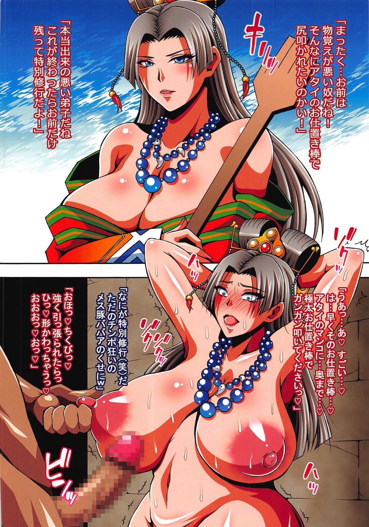 Ahegao & Nokezori Zecchou 2-koma Sokuochi Gekijou 10