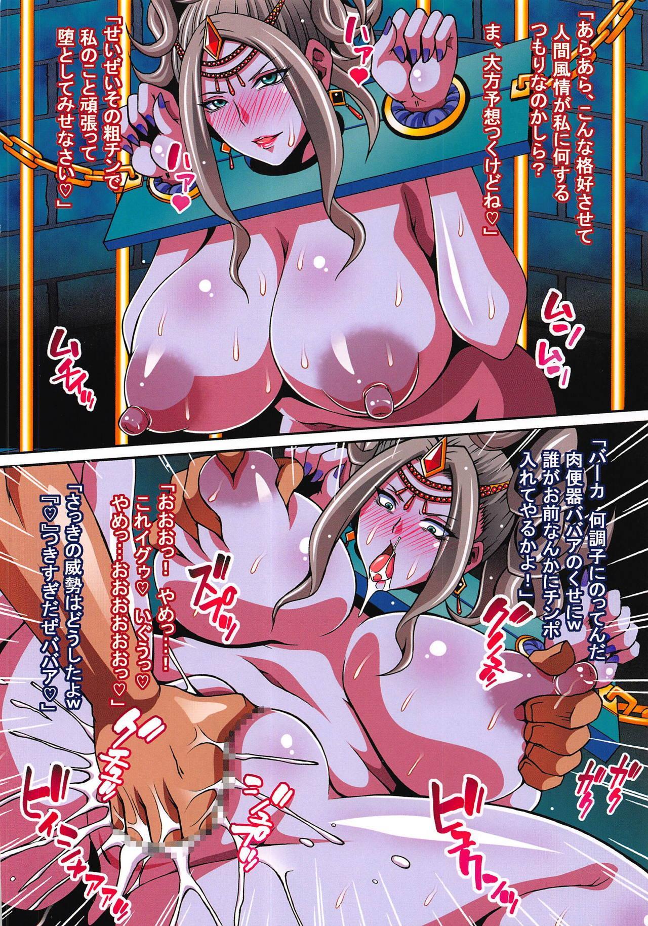 Ahegao & Nokezori Zecchou 2-koma Sokuochi Gekijou 8
