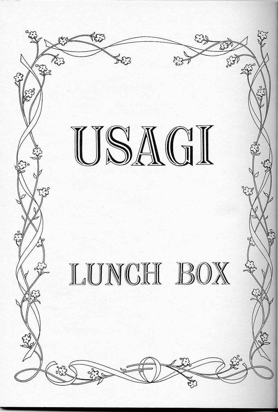 Lunch Box 6 - Usagi 1