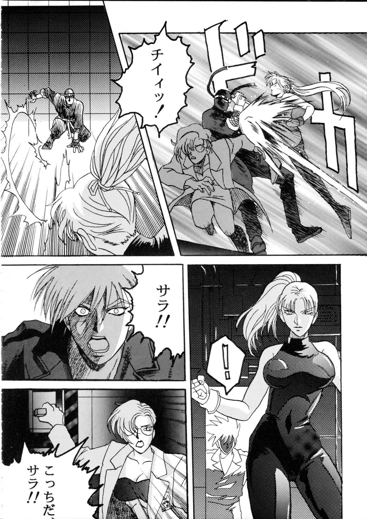 Henreikai Special Vol. 9 101