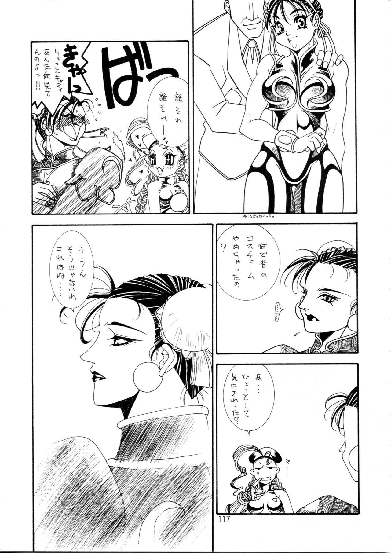Henreikai Special Vol. 9 114