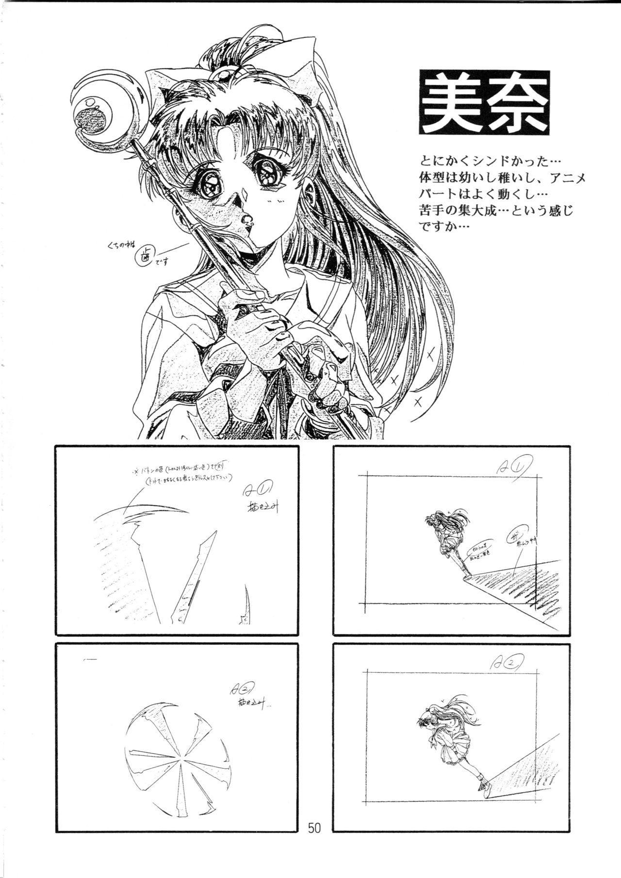 Henreikai Special Vol. 9 47