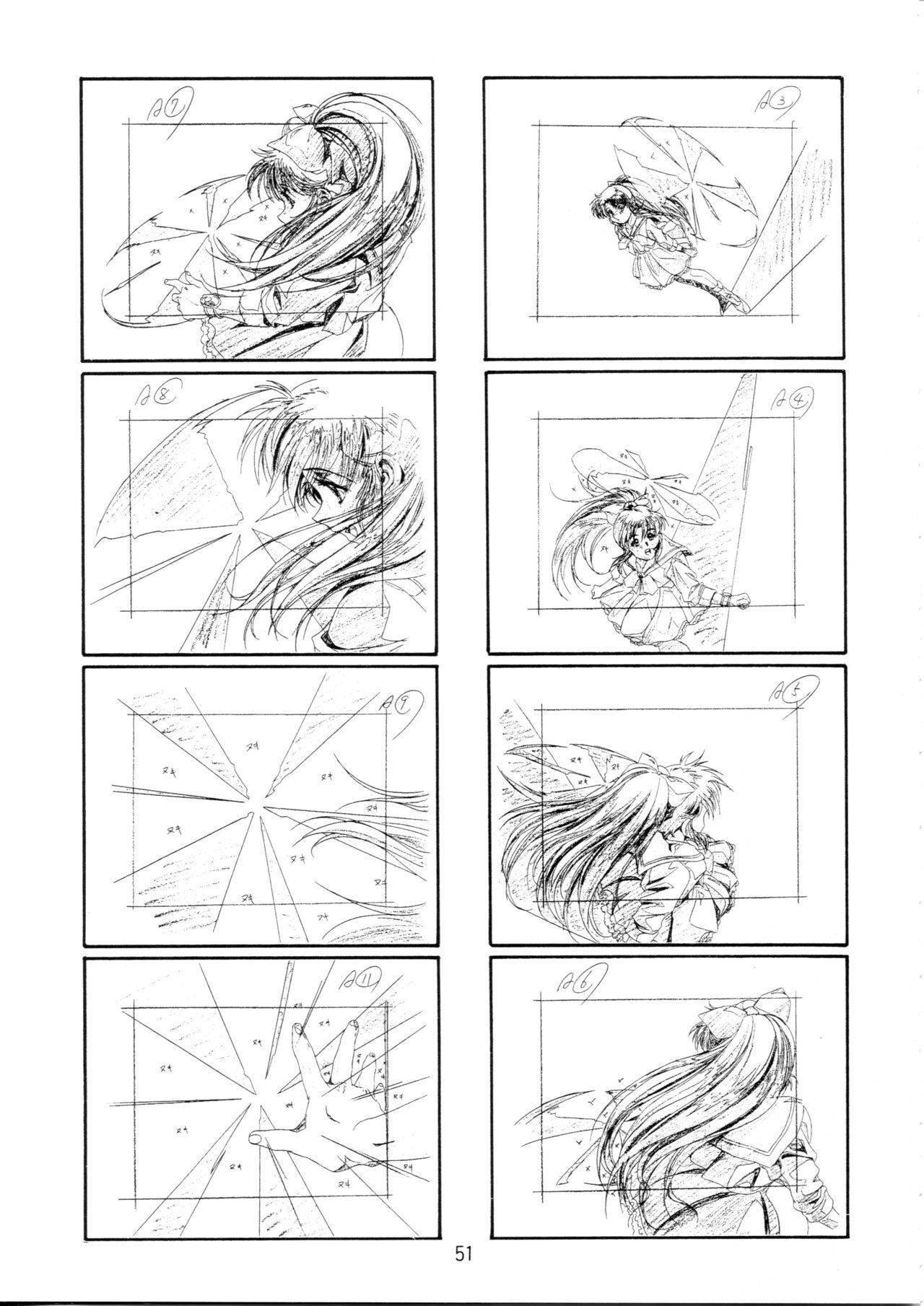 Henreikai Special Vol. 9 48