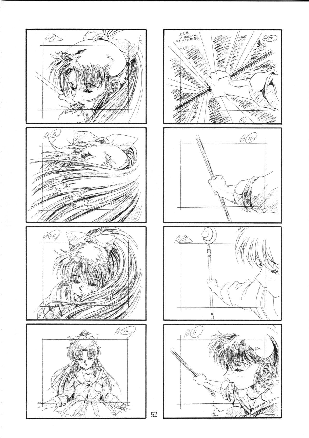 Henreikai Special Vol. 9 49
