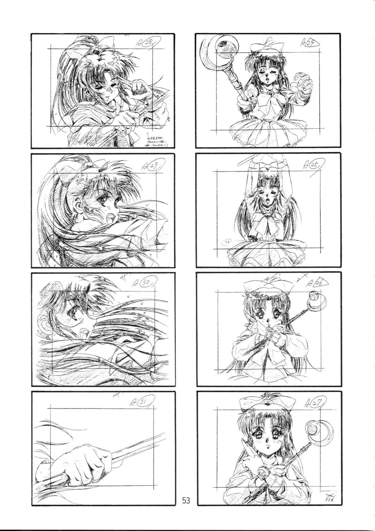 Henreikai Special Vol. 9 50