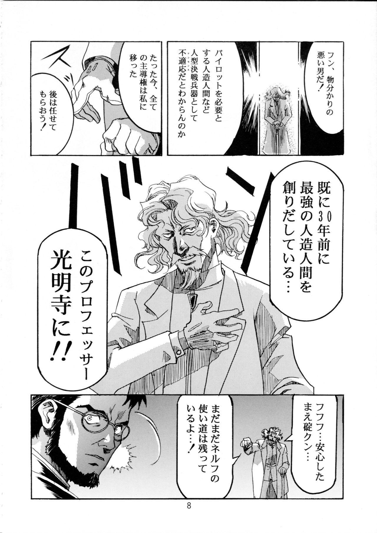 Henreikai Special Vol. 9 6