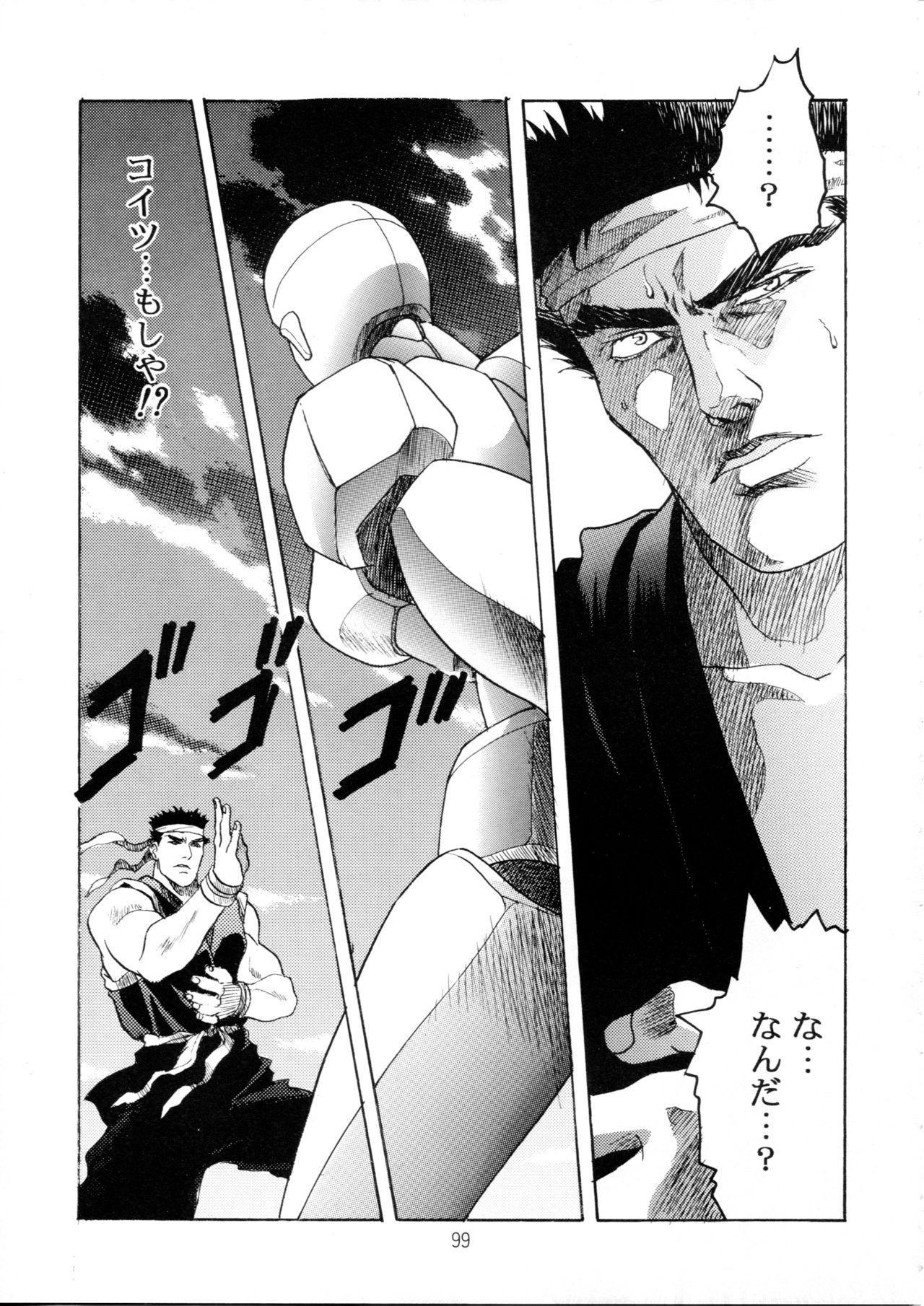 Henreikai Special Vol. 9 96