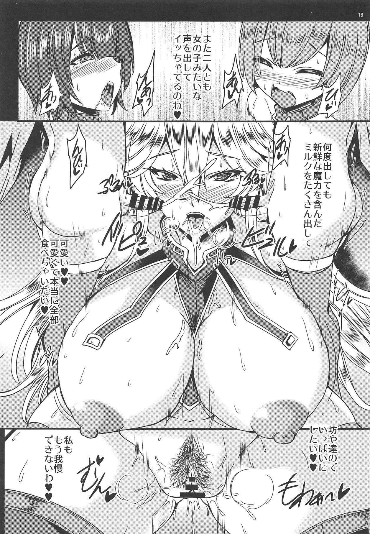 Magisa no Shiru Atsume 13