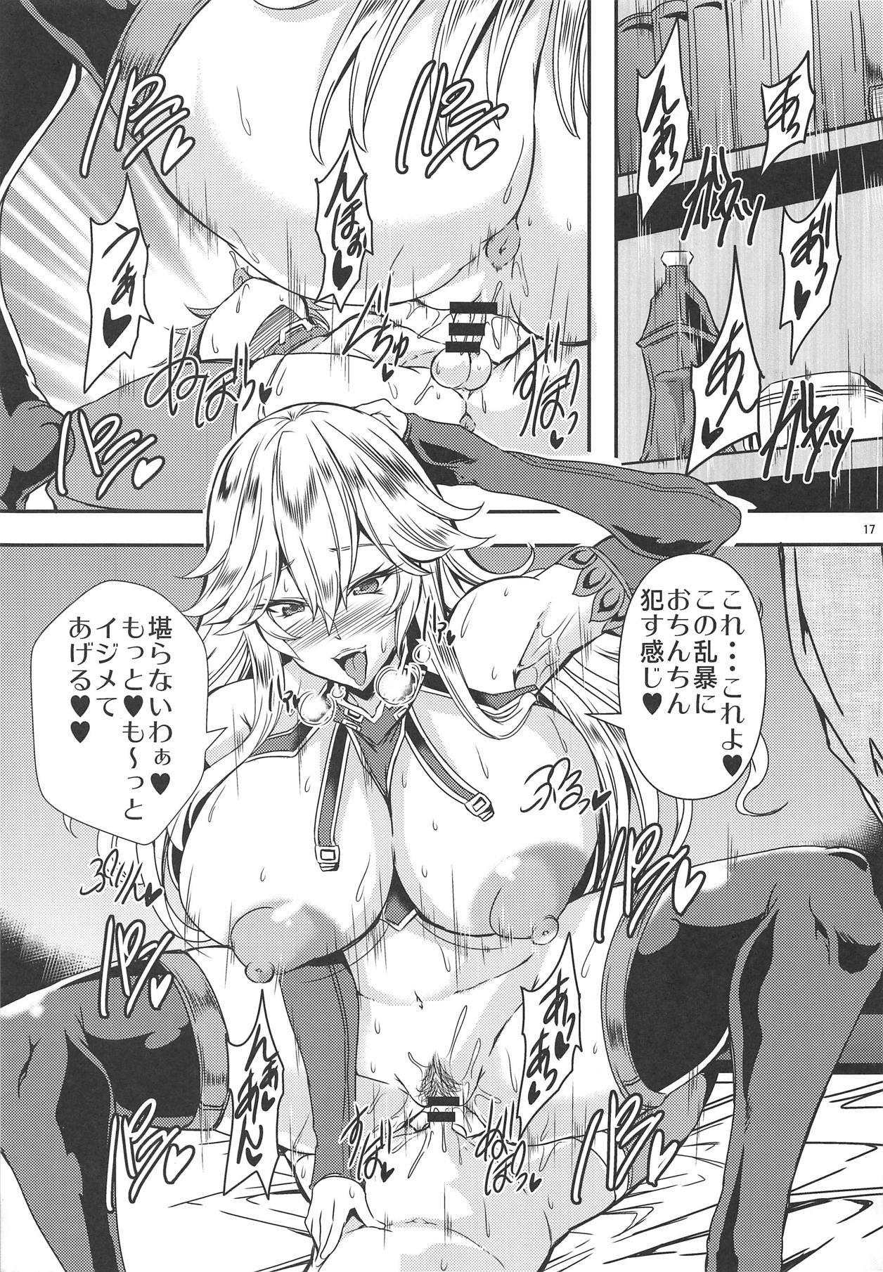 Magisa no Shiru Atsume 15