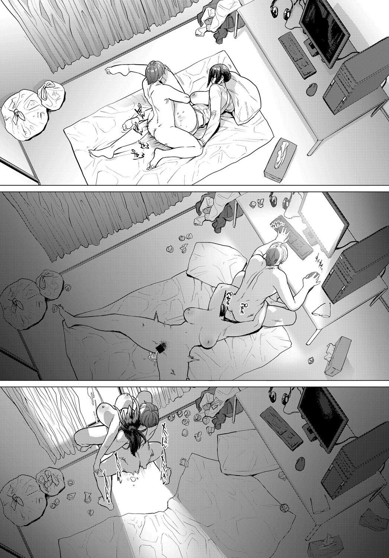 Kienai Ayamachi   The Fault That Can't Be Erased 16