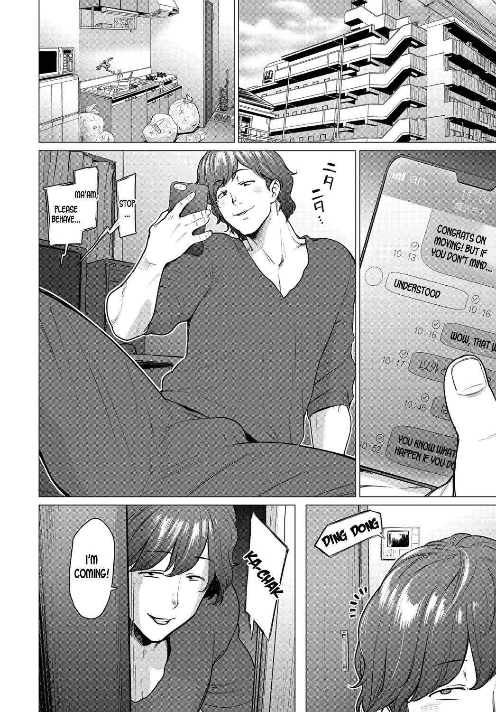Kienai Ayamachi   The Fault That Can't Be Erased 1