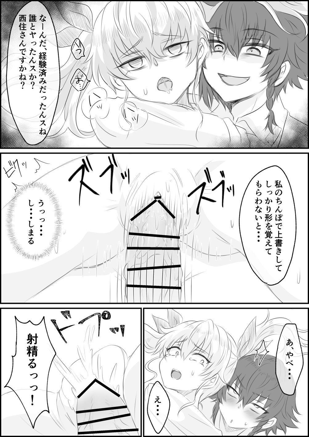 Futanari Pepperoni ga Chovy o Osou Hanashi 2