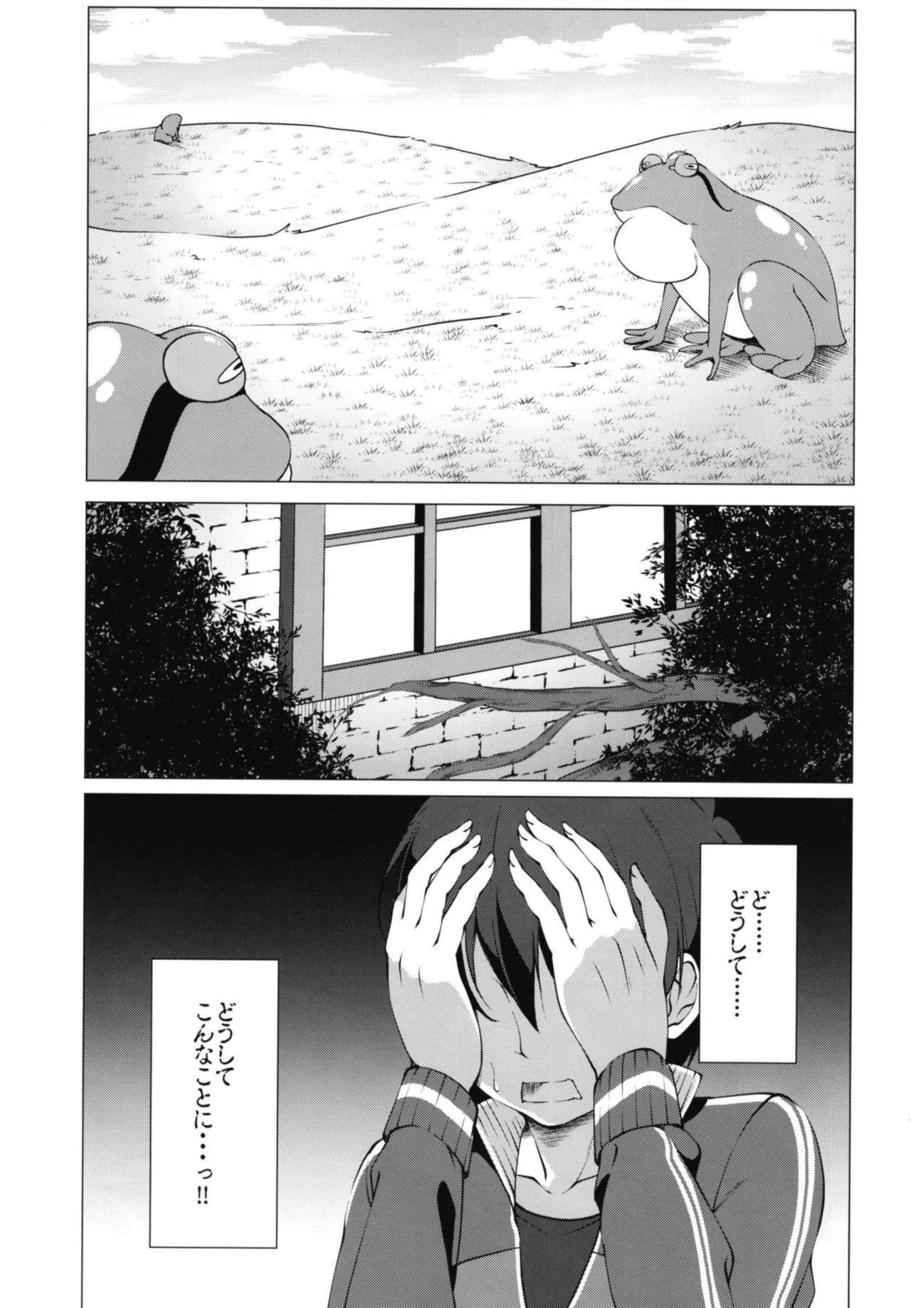 [Idobata Kaigisho (Fried)] Kono Subarashii Oujo-sama wa Onii-sama ga Daisuki!! (Kono Subarashii Sekai ni Syukufuku o!) [Digital] 3