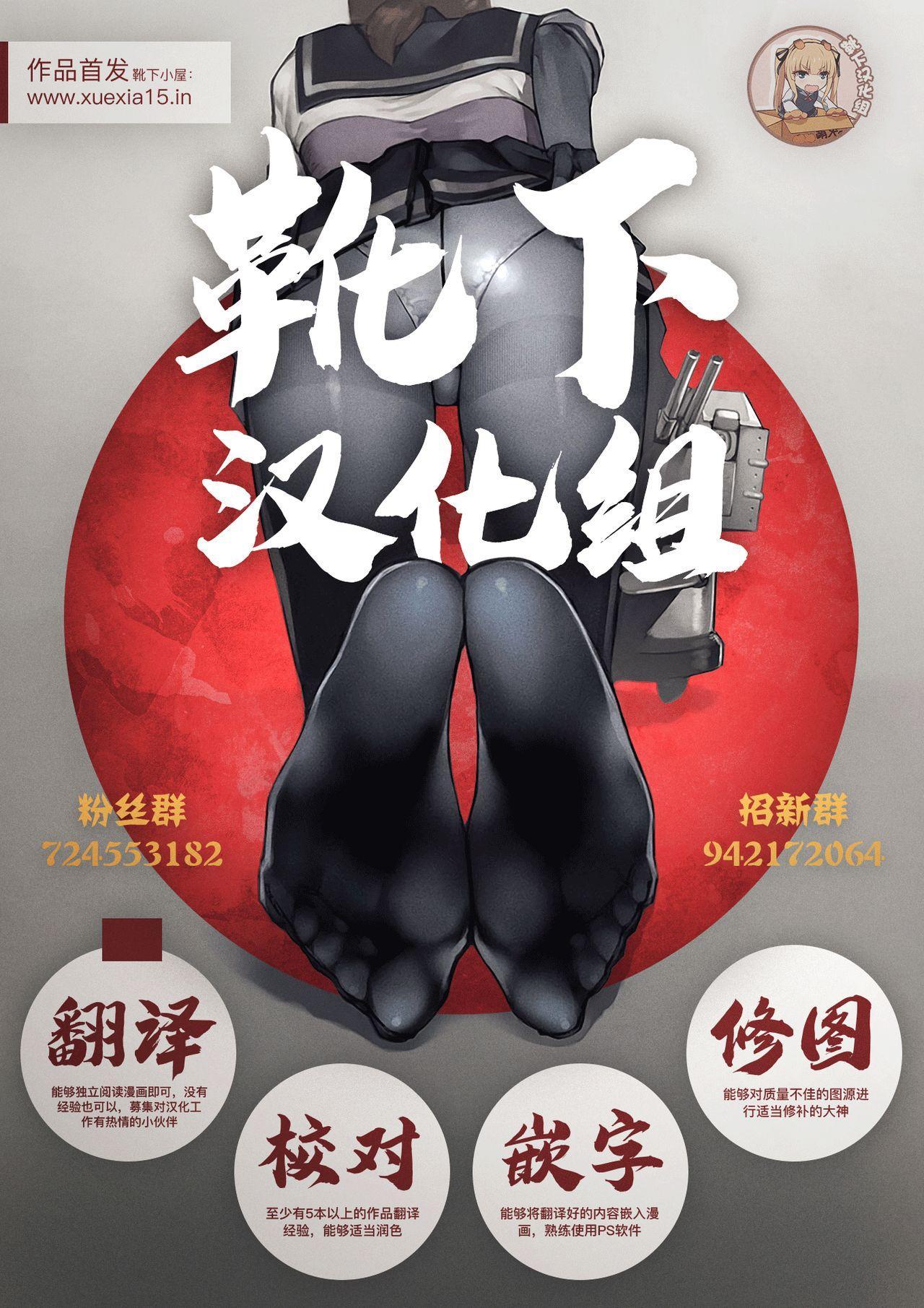 Idol Saiin Rakuen VR CASE1: Kurosawa Ruby 45