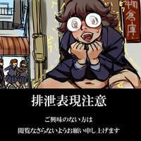 Original no Scat-kei Rakugaki 0