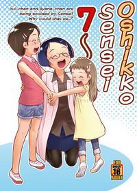 Oshikko Sensei 7~. 0