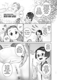 Oshikko Sensei 7~. 7