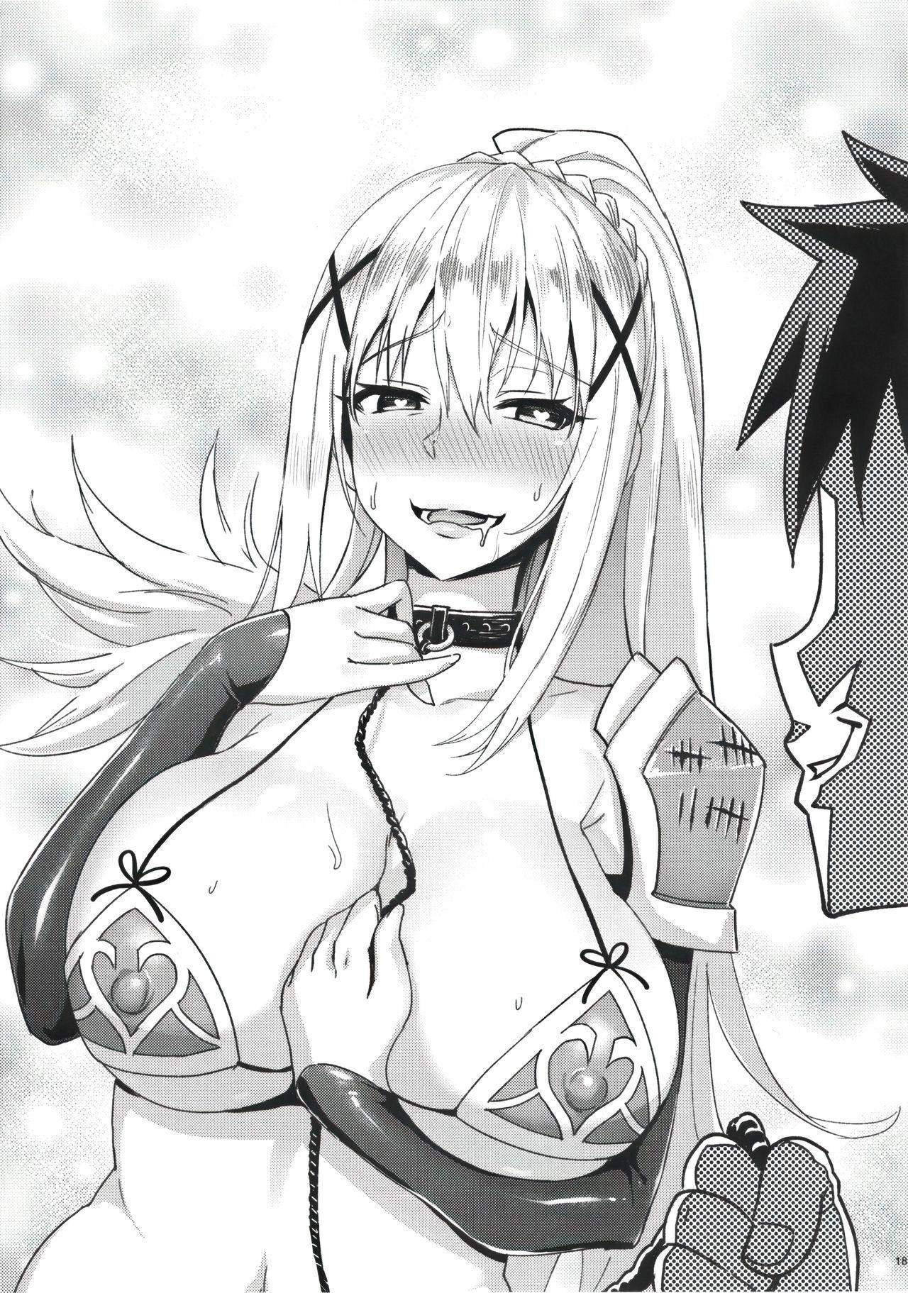 Kono Daraku Shita Onna Kishi ni Syukufuku o! 19