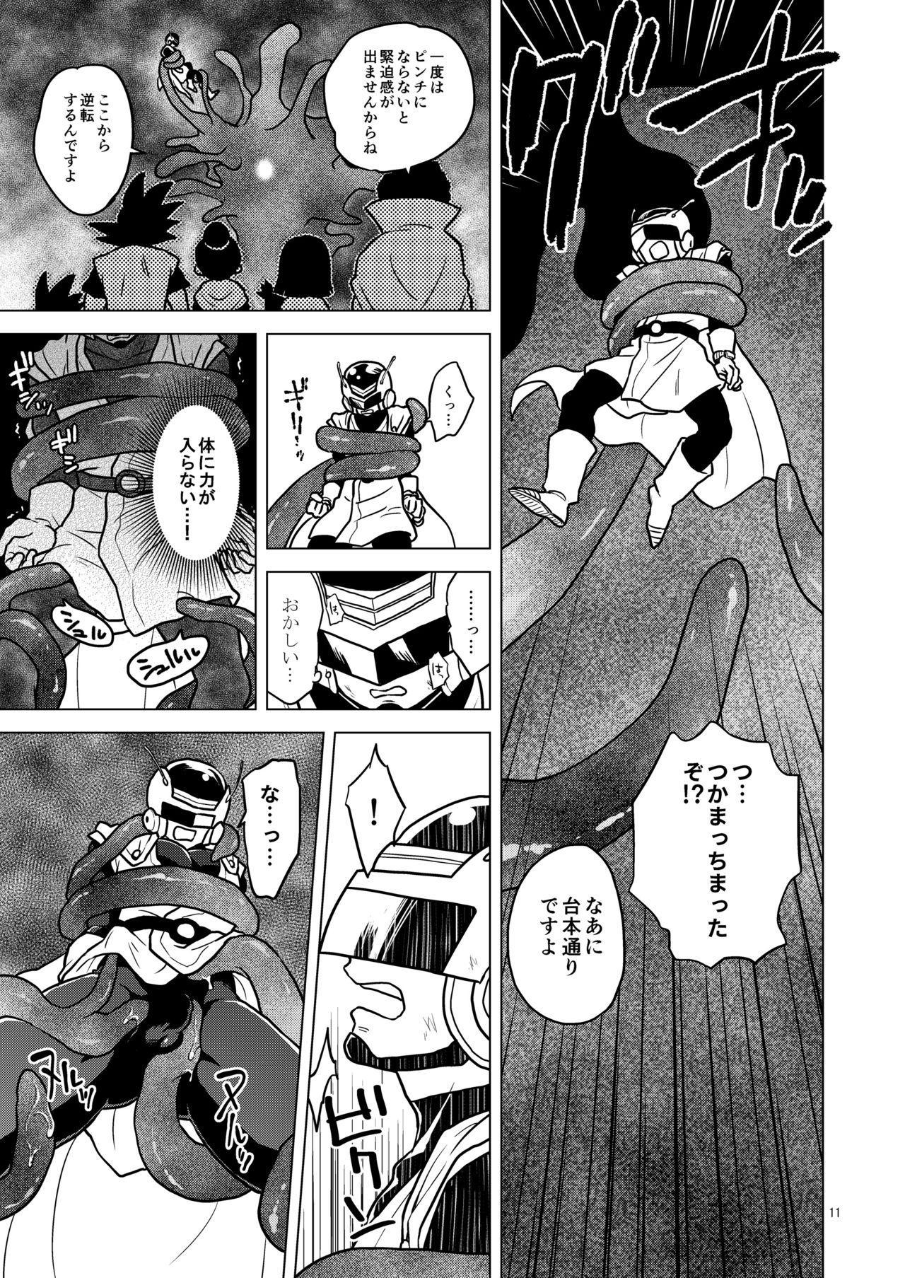 Great Saiyaman vs Shokushu Kaijin 10