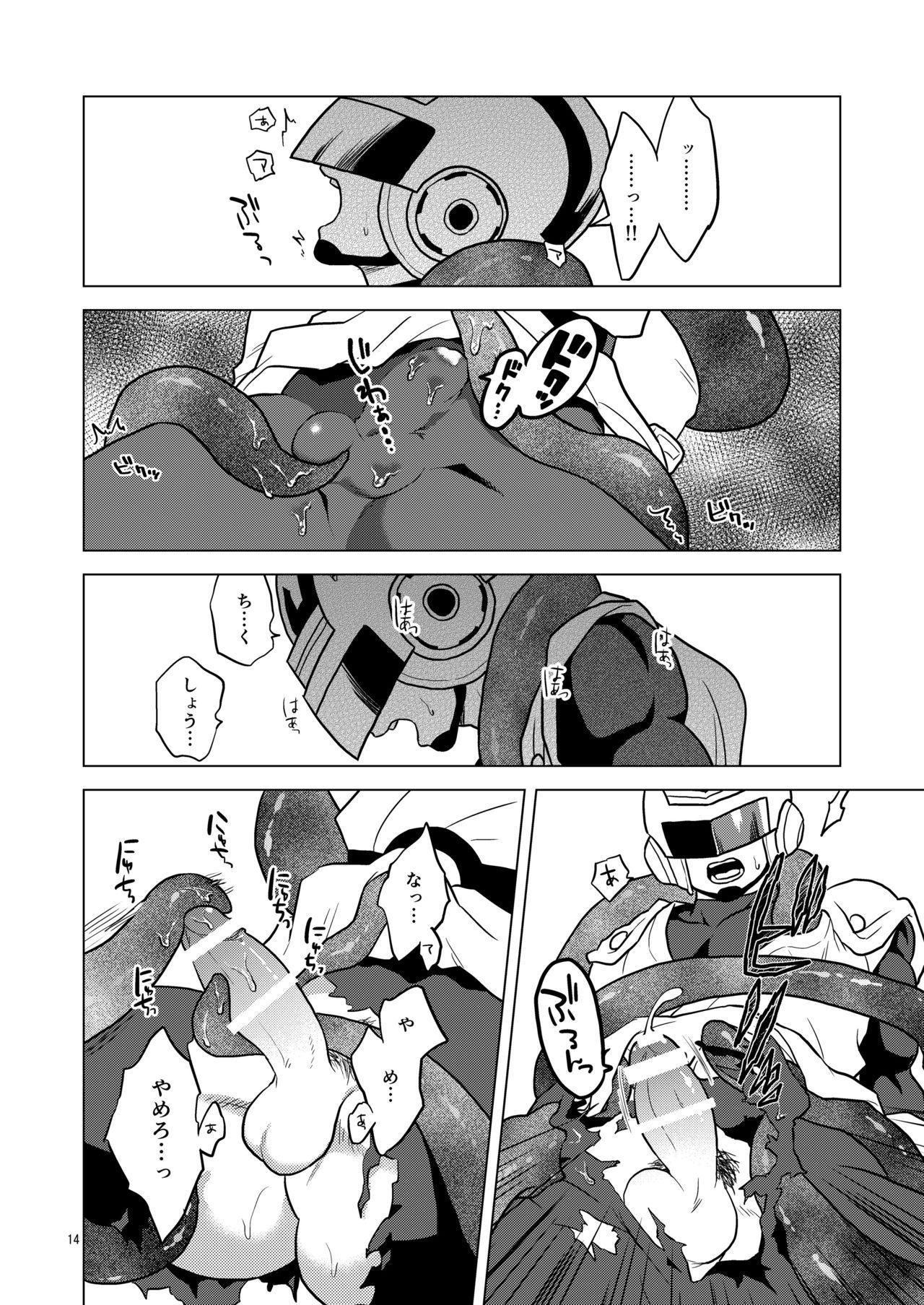 Great Saiyaman vs Shokushu Kaijin 13