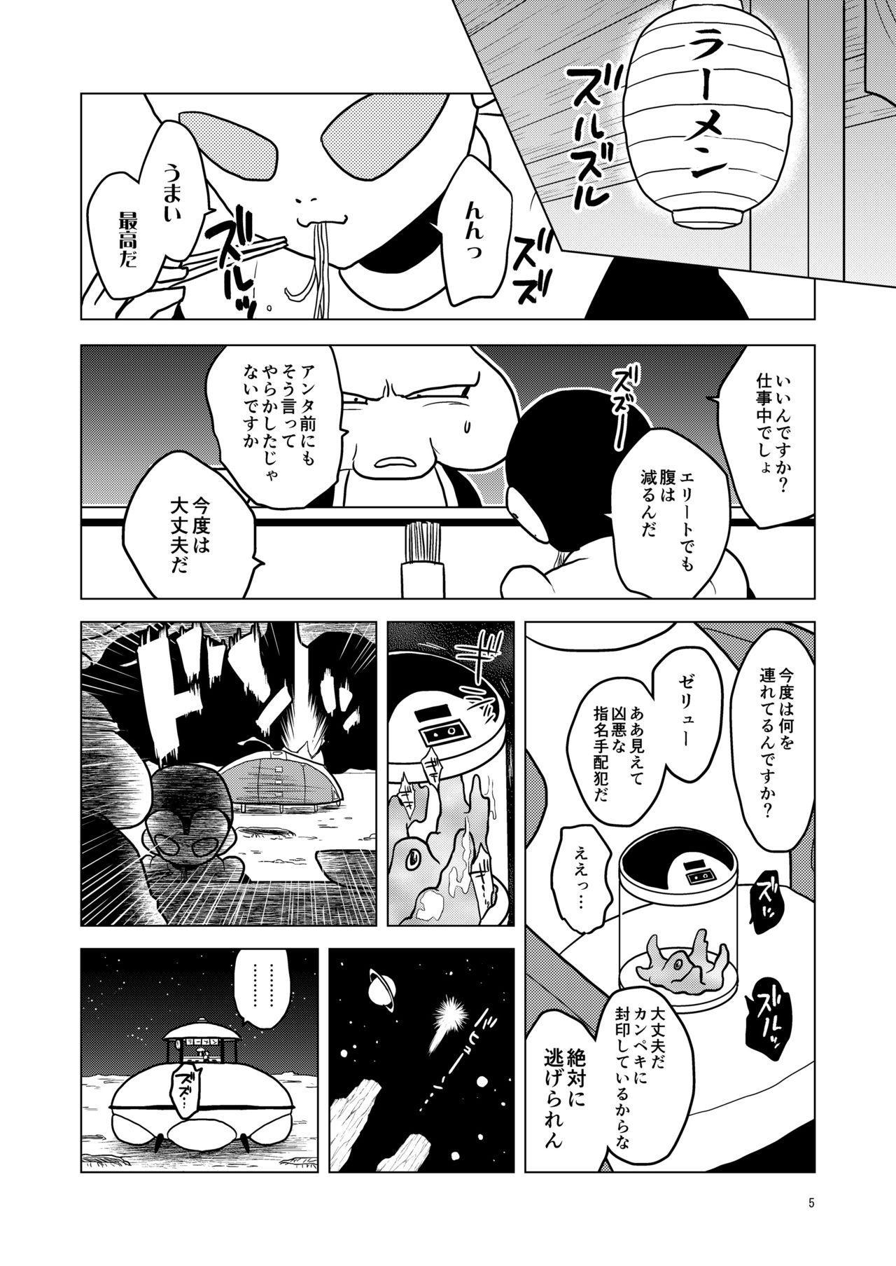 Great Saiyaman vs Shokushu Kaijin 4
