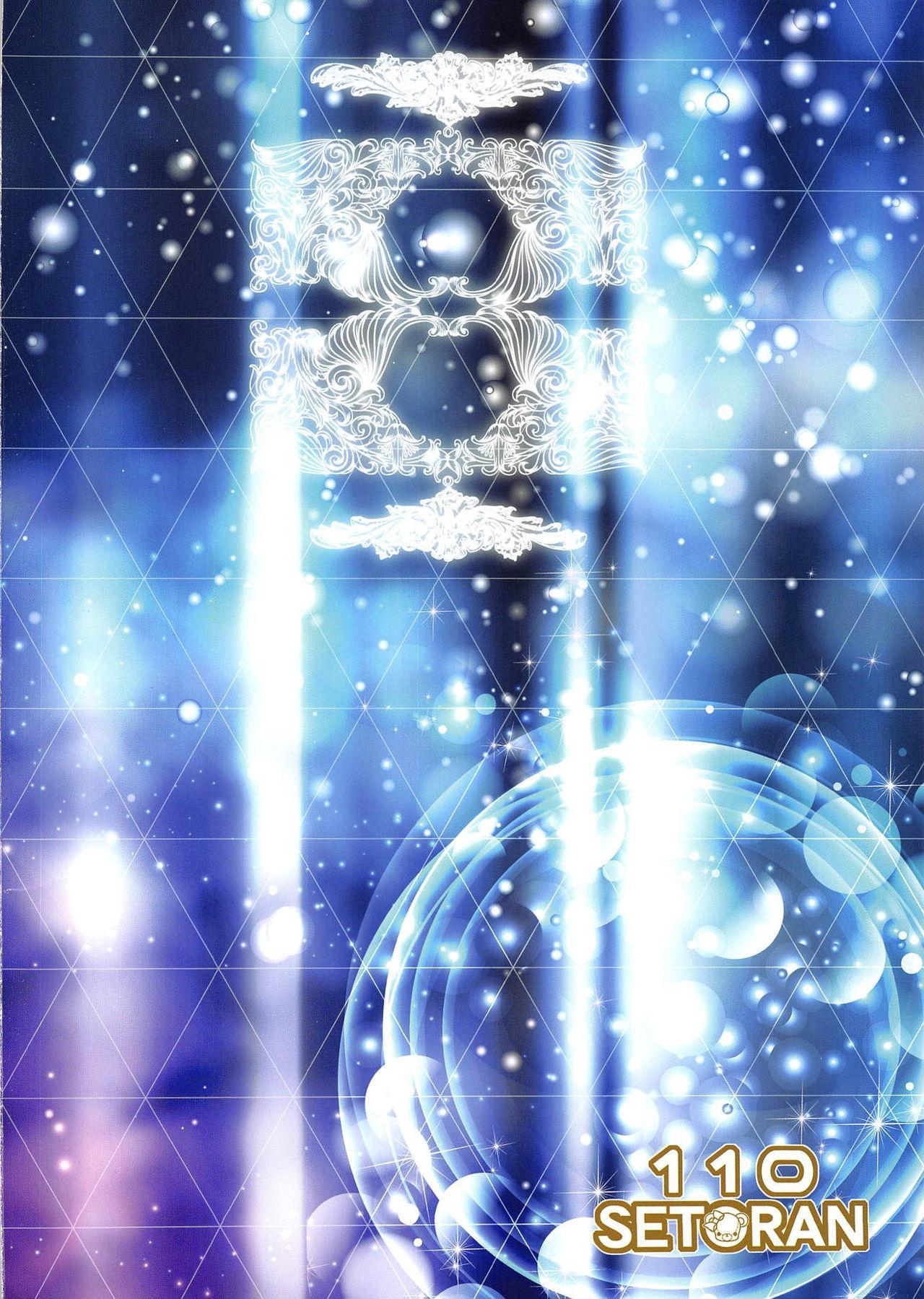 (C95) [Setoran, 110 (Itou Seto, Tanno Ran)] Goshujin-sama, Amaama H no Ojikan desu -Milk Maid-chou Mama ni Naru- (Azur Lane) 1